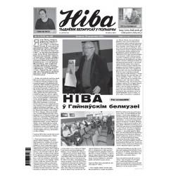 Niva 43/2018 (3259)