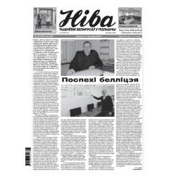 Niva 45/2018 (3261)