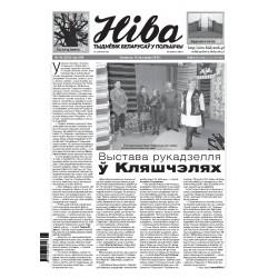 Niva 46/2018 (3262)