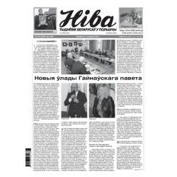 Niva 48/2018 (3264)