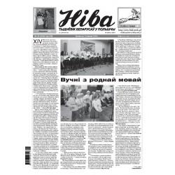 Niva 49/2018 (3265)