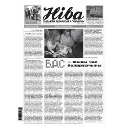Niva 50/2018 (3266)