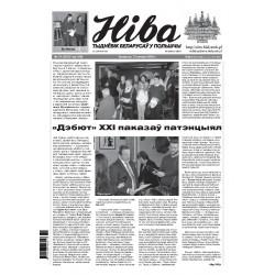 Niva 51/2018 (3268)