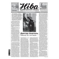 Niva 43/2017 (3206)