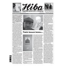 Niva 44/2017 (3207)