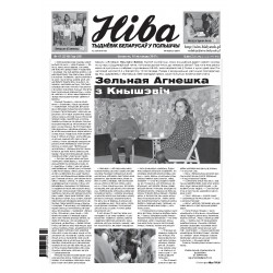 Niva 47/2017 (3210)