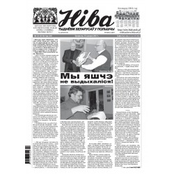 Niva 52/2017 (3215)