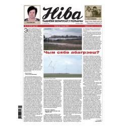 Niva 22/2020 (3342)