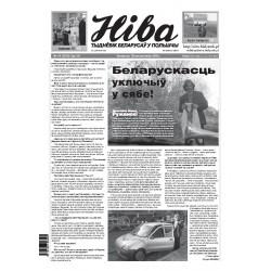 Niva 44/2016 (3155)