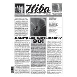 Niva 45/2016 (3156)