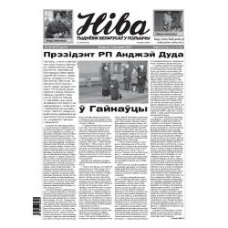 Niva 46/2016 (3157)