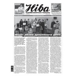 Niva 47/2016 (3158)