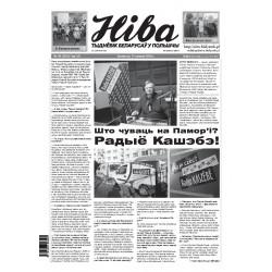 Niva 50/2016 (3161)