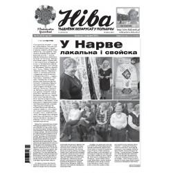 Niva 01/2020 (3321)
