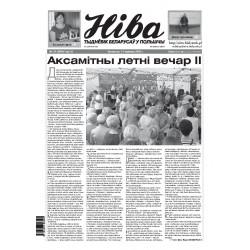 Niva 25/2015 (3084)