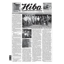 Niva 34/2015 (3093)