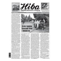 Niva 36/2015 (3095)