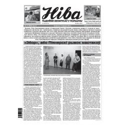 Niva 37/2015 (3096)