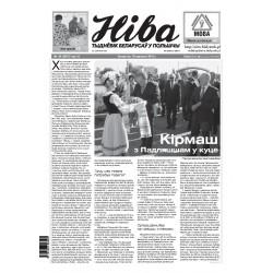 Niva 38/2015 (3097)