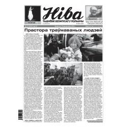 Niva 42/2015 (3101)