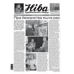 Niva 44/2015 (3103)