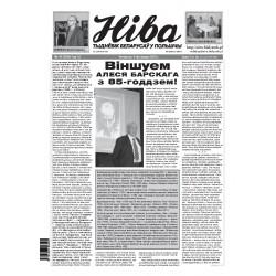 Niva 45/2015 (3104)