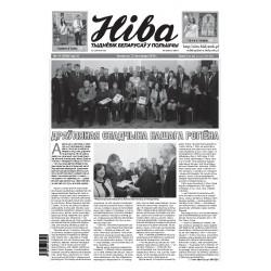 Niva 47/2015 (3106)
