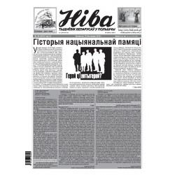 Niva 48/2015 (3107)