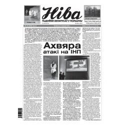 Niva 49/2015 (3108)
