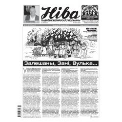 Niva 52/2015 (3111)