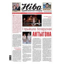 Niva 17/2014 (3024)