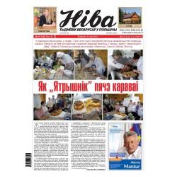 Niva 19/2014 (3026)