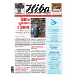 Niva 20/2014 (3027)