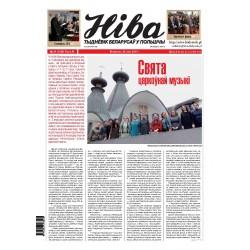 Niva 21/2014 (3028)