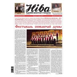 Niva 22/2014 (3029)