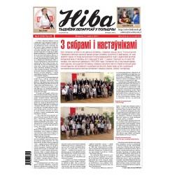 Niva 23/2014 (3030)