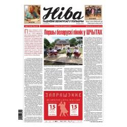 Niva 24/2014 (3031)