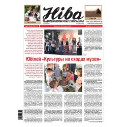 Niva 25/2014 (3032)