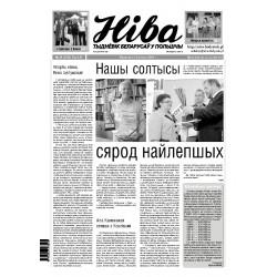 Niva 28/2014 (3035)