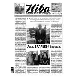 Niva 29/2014 (3036)