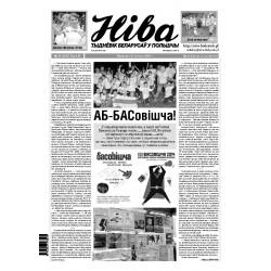 Niva 30/2014 (3037)