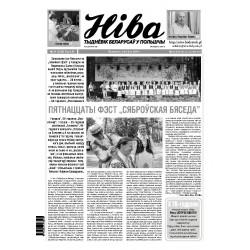 Niva 31/2014 (3038)