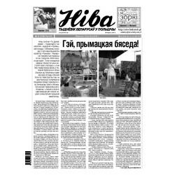 Niva 32/2014 (3039)