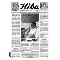 Niva 33/2014 (3040)
