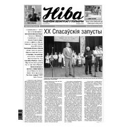 Niva 34/2014 (3041)