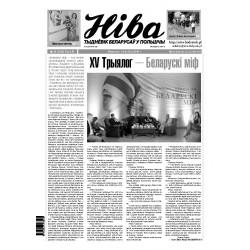 Niva 35/2014 (3042)