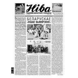 Niva 36/2014 (3043)