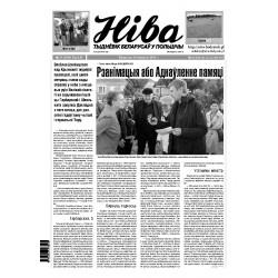 Niva 37/2014 (3044)