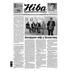 Niva 38/2014 (3045)