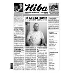 Niva 39/2014 (3046)